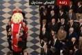خبر قتل گلشیفته فراهانی شایعه است!