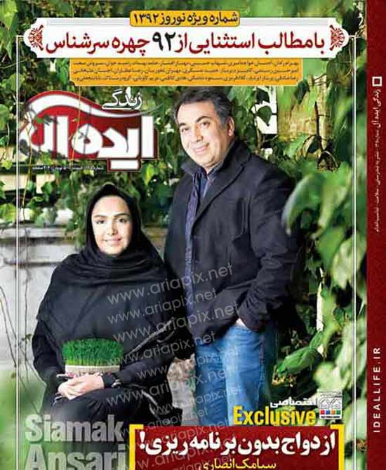 Iran Artist (6)