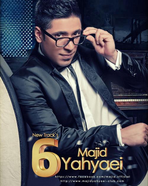 مجید یحیایی Download Music