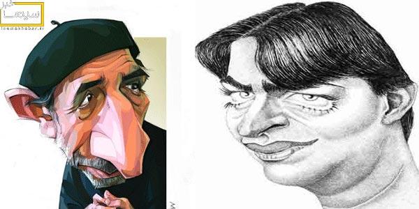 www.ebhamlinks.com | کاریکاتور بازیگران زن و مرد ایرانی