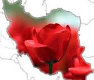 اشعار وطن, شعر درباره ایران