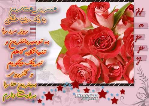 عکس کارت پستال مخصوص روز پدر و روز مرد