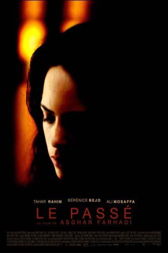 پوستر فیلم اصغر فرهادی