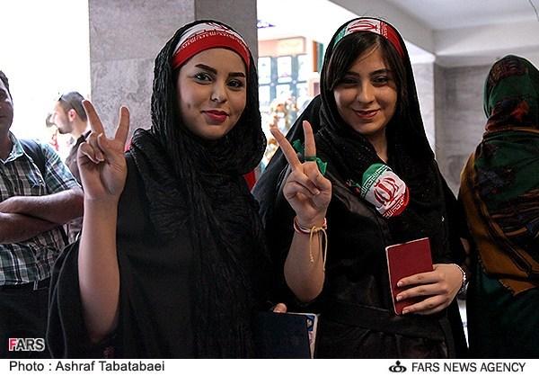 عکس+دختر+ایرانی+جالب