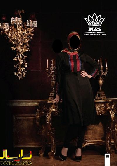 مدل مانتو شیک و زیبای M&S