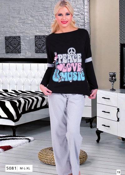 مدل لباس راحتی زنانه 92