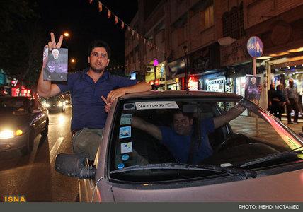 جشن شادی هواداران حسن روحانی