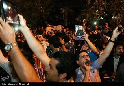 عکس شادی هوادارن حسن روحانی