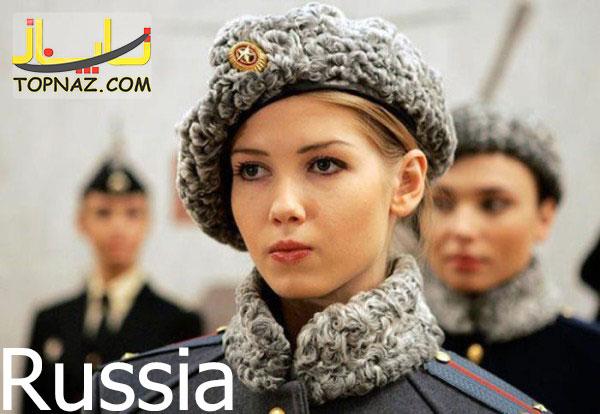 خوش چهره ترین زنان نظامی دنیا