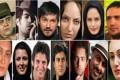 ستاره های سینمای ایران چه می کنند؟