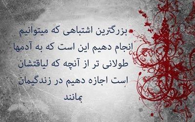 متن ادبی عاشقانه