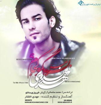 Download Music Mehdi Ahmadvand