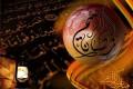 شعر زیبا امام زمان (عج) و ماه رمضان