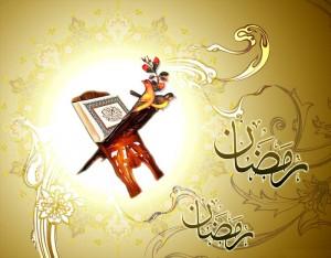 کد پیشواز سریال ماه رمضان