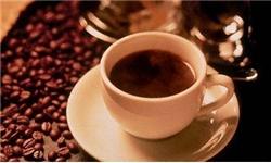 نوشیدن قهوه, خواص قهوه