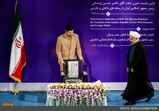 نشست خبری حسن روحانی