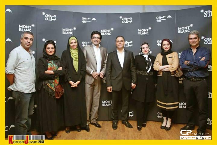 عکس بازیگران و همسرانشان در کنسرت علیرضا قربانی