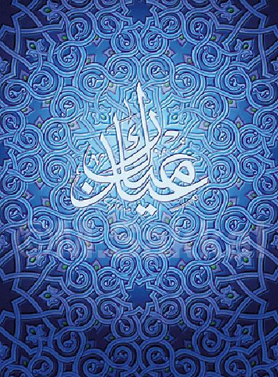 عکس نوشته عید فطر | جمله عکس عید فطر مبارک و متن تبریک عید فطر