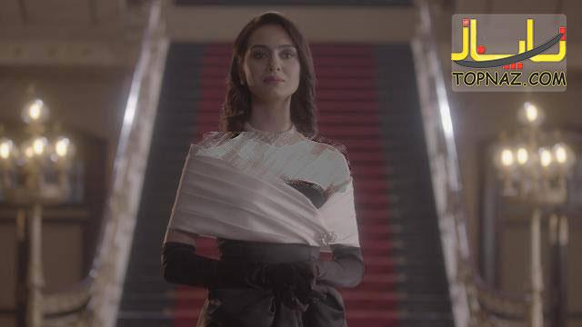 حوا در سریال شمیم عشق, عکس بیرجه آکالای