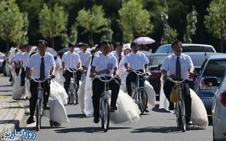 قطاری از عروس و داماد , اخبار گوناگون , مجالس عروسی