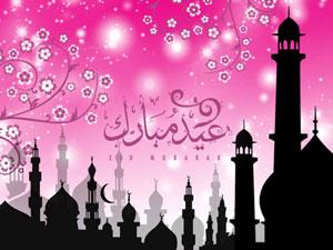 اس ام اس عید فطر, تبریک عید فطر