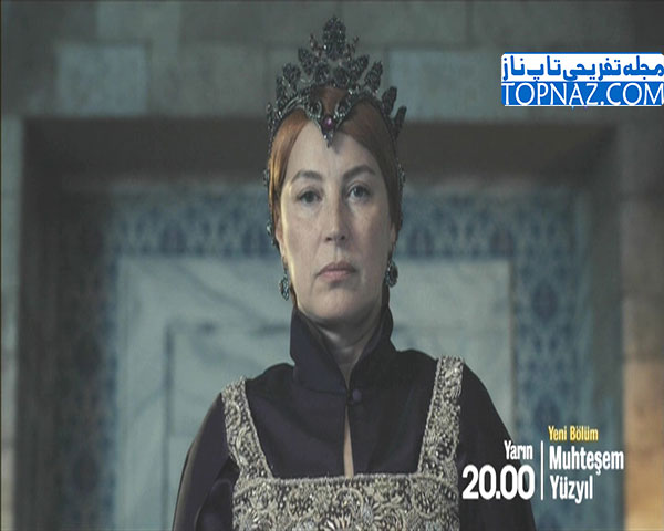 خرم سلطان در سریال حریم سلطان