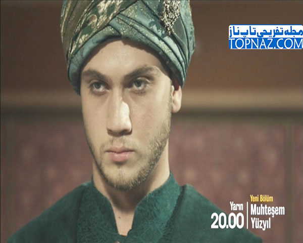 شاهزاده بایزید در سریال حریم سلطان