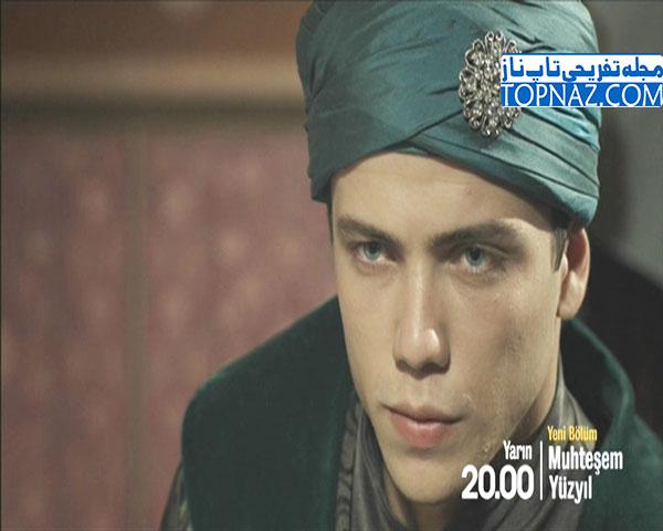 شاهزاده جهانگیر در سریال حریم سلطان