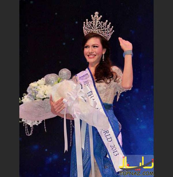 دختر شایسته 2013 تایلند