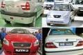 جدیدترین رده بندی کیفی خودروها