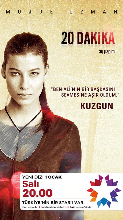 کازگون در سریال 20 دقیقه