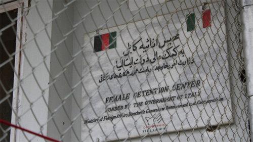عکس زندان زنان در افغانستان