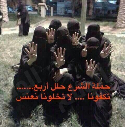 عکس دختران عربستانی