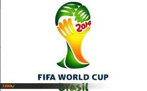 سرگروههای جامجهانی 2014 برزیل مشخص شدند
