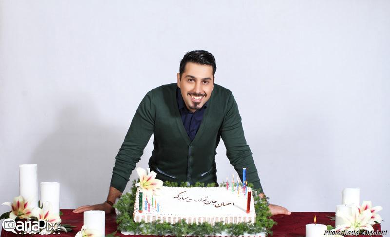 جشن تولد ۳۰ سالگی احسان خواجه امیری