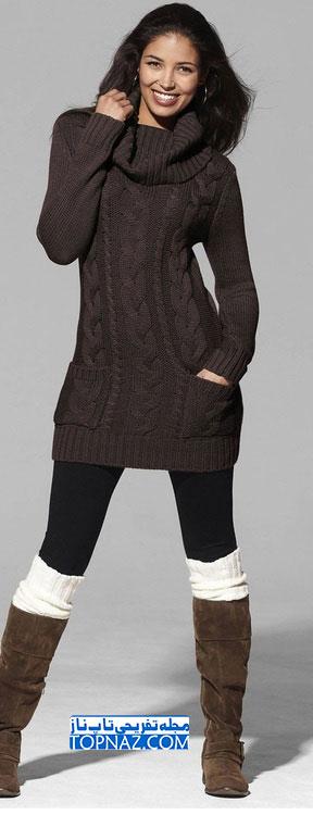 مدل لباس زنانه و دخترانه اسپرت مناسب فصل پاییز