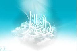 احادیث زیبا در مورد عید غدیر