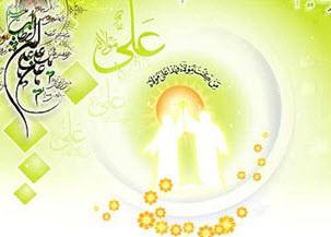 پیامک تبریک عید غدیر خم 1392