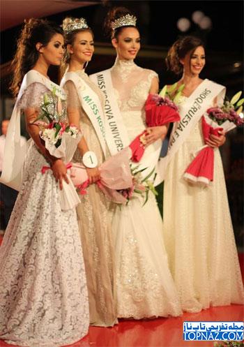 میس یونیورس 2013 کشور کوزوو انتخاب شد