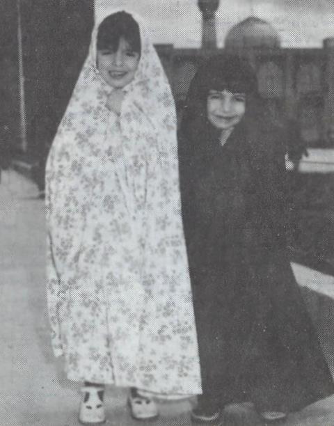 عکس کودکی لیلا حاتمی و لیلی رشیدی در حرم امام رضا