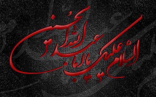 Image result for دلنوشته ی محرمی