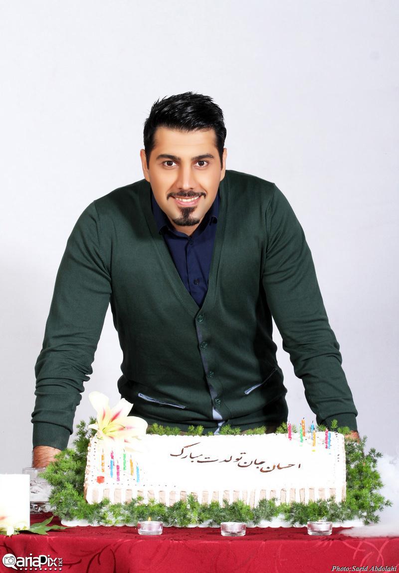 تصاویر جشن تولد 30 سالگی احسان خواجه امیری