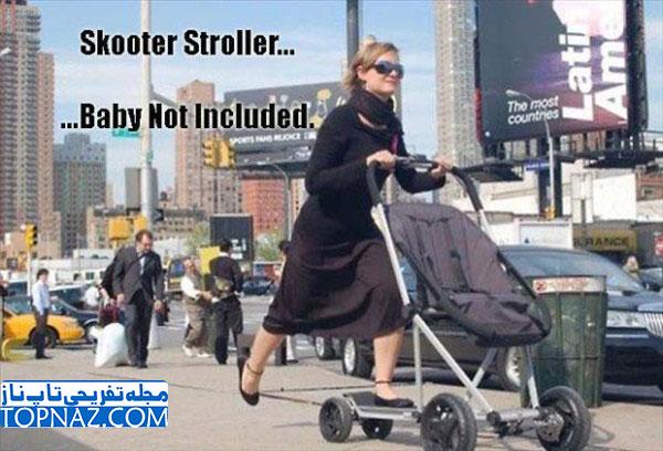 عکس از اختراعات عجیب و خنده دار!