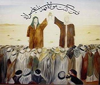آداب و رسوم مردم هرمزگان در عید غدیر