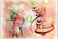 شعر زیبا عید غدیر خم (2)