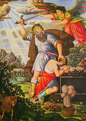 داستان زندگی حضرت ابراهیم (ع)