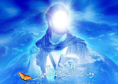 داستان زندگی حضرت محمد (ع)