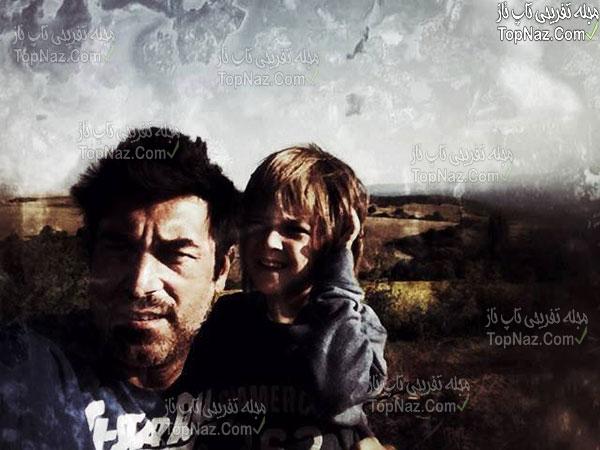 عکس علی بازیگر سریال شمیم عشق در کنار پسرش