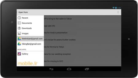 Google Android 4.4 KitKat - گوگل اندروید 4.4 کیت کت