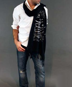 مدل شال مردانه ویژه ماه محرم